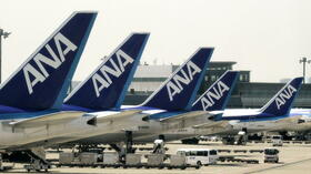 All Nippon Airways (ANA) Flugzeuge am Haneda Airport in Tokio. Quelle: dpa