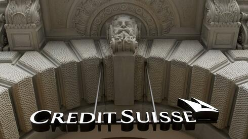 Logo der Credit Suisse in Zürich. Deutsche Kunden der Schweizer Bank sind erneut im Visier der Steuerfahnder. Quelle: Reuters