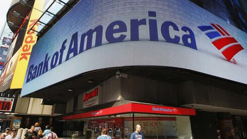 Die Bank of America in New York. Quelle: Reuters
