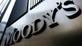 Moody's-Schild in New York. Quelle: Reuters