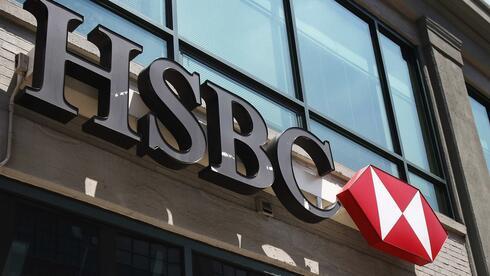 HSBC, Europas größte Bank. Bild: Reuters