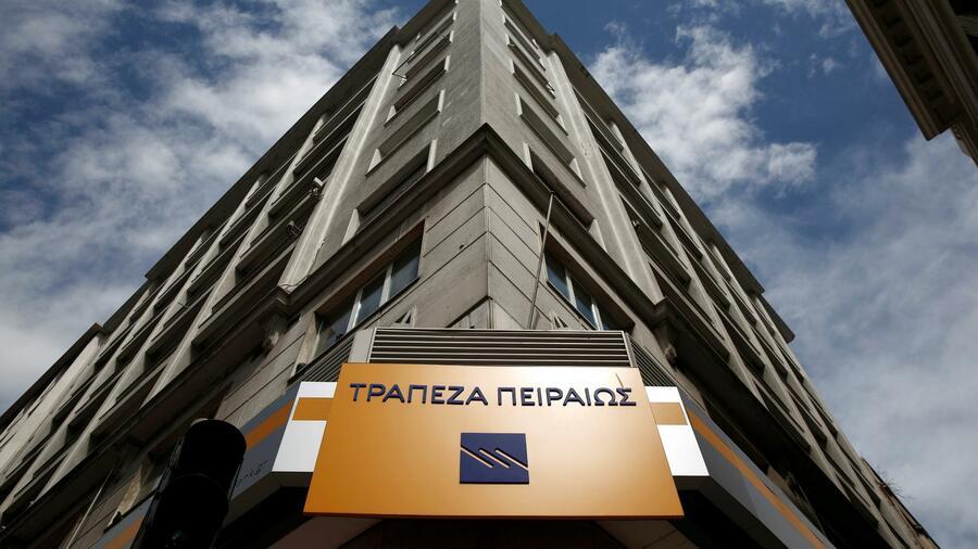 Athen lotet nach Absturz Hilfe für Banken aus