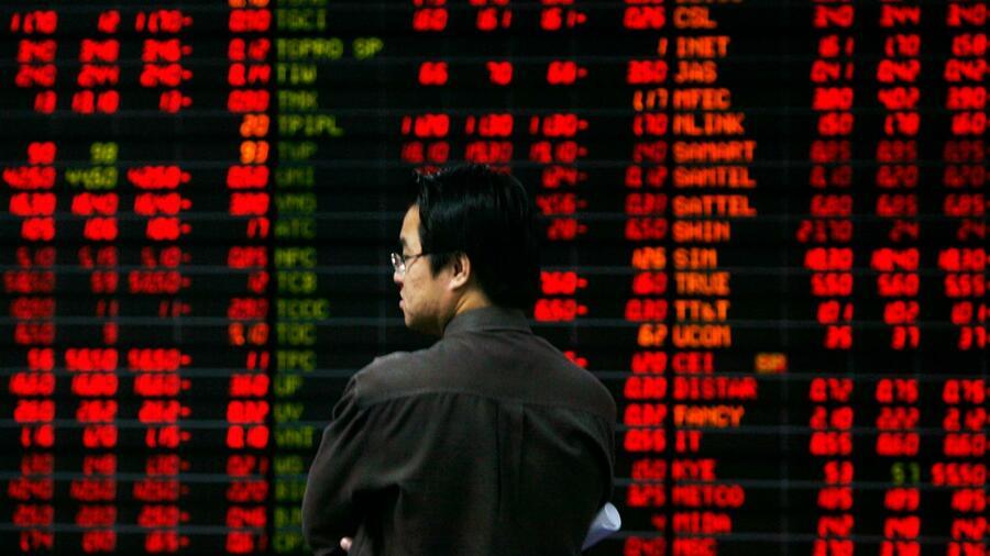 EU-Finanzaufseher warnen - Verbot in Thailand