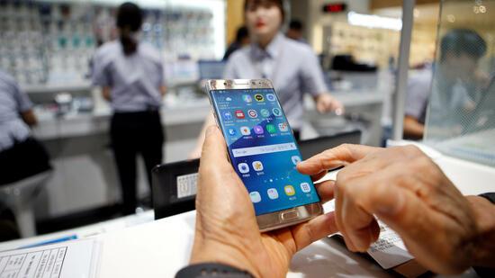 Nach Galaxy-Note-Debakel: Neues Samsung-Handy verzögert sich