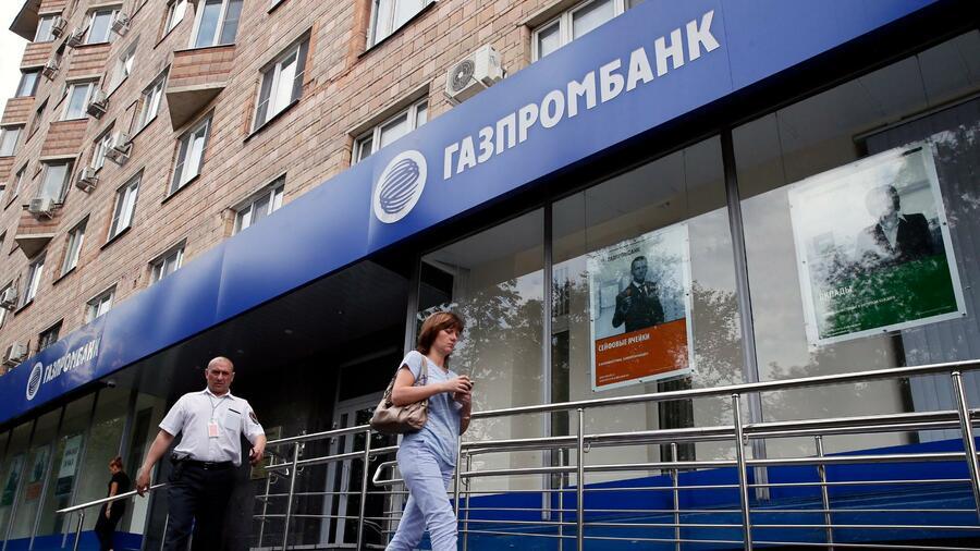 Geldwäscherei: Finma bestraft Gazprombank
