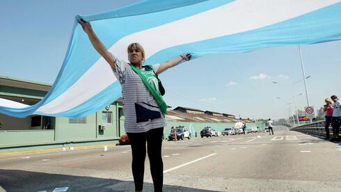 Argentinien bekommt im Streit um die Milliardensumme noch etwas Luft. Quelle: dpa
