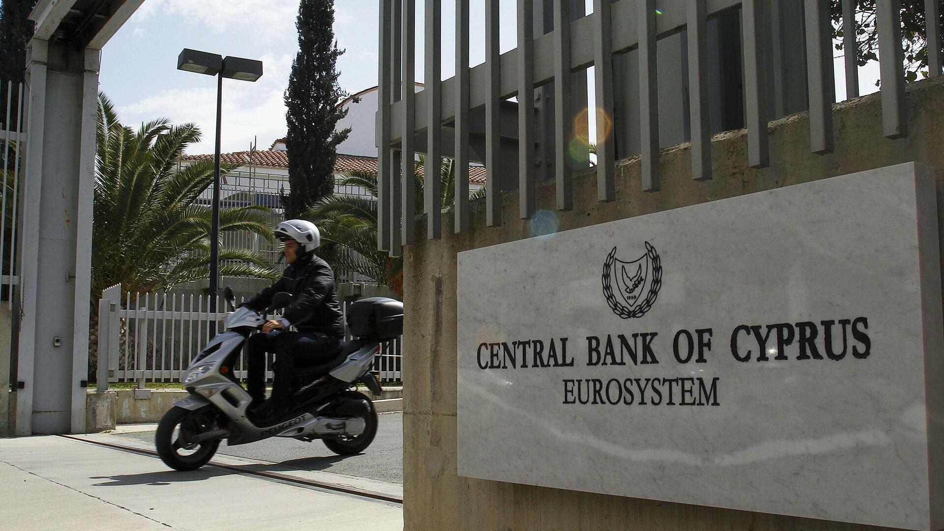 Staatsverschuldung: Rettungsschirm-Chef will Zypern schneller helfen