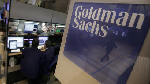 Goldman Sachs in New York. Quelle: dapd