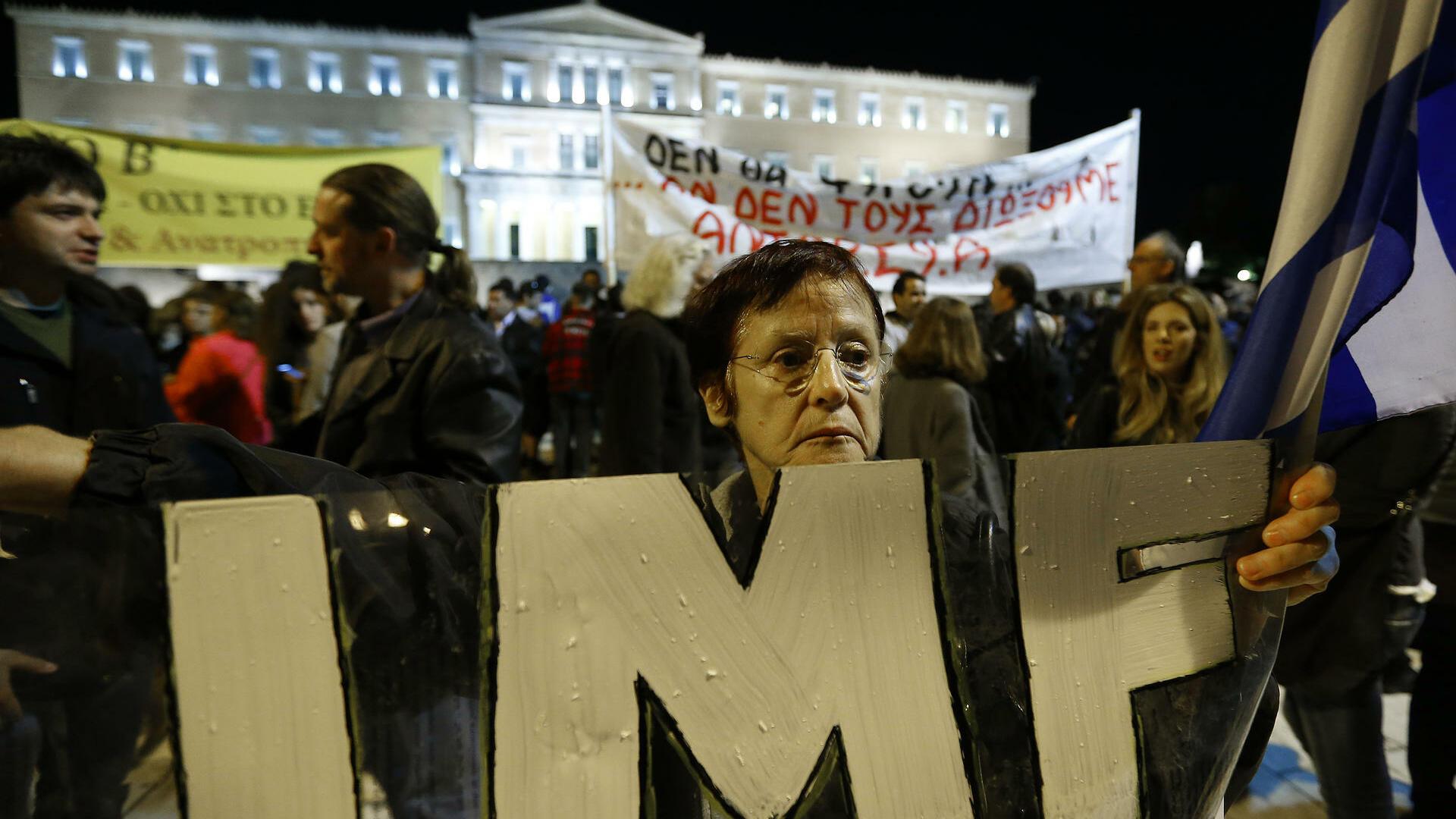 """Griechenland-Rettung: """"Dem IWF steht das Wasser bis zum Hals"""""""