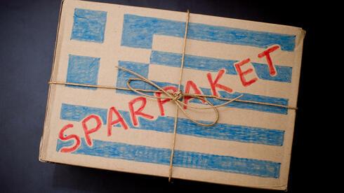 Druck zum Sparen: In Griechenland begann die Schuldenkrise – was mehrere Sparpakete zur Folge hatte. Quelle: dpa