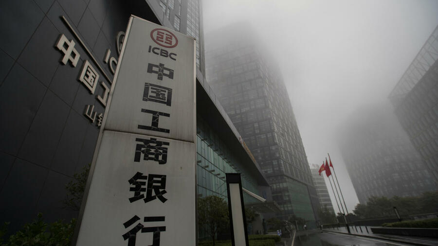Chinas größte Bank, die Industrial and Commercial Bank of China, steigert ihren Nettogewinn. Quelle: Reuters