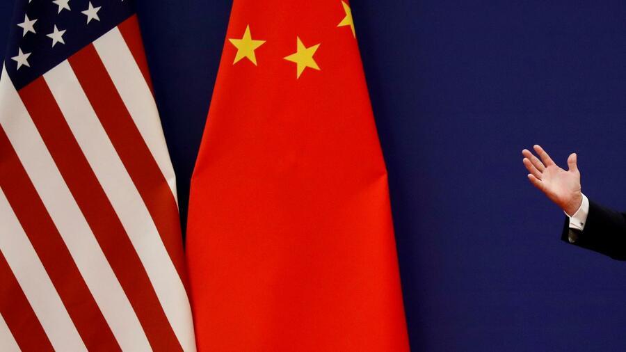 Trump will weitere Sonderzölle gegen China verhängen