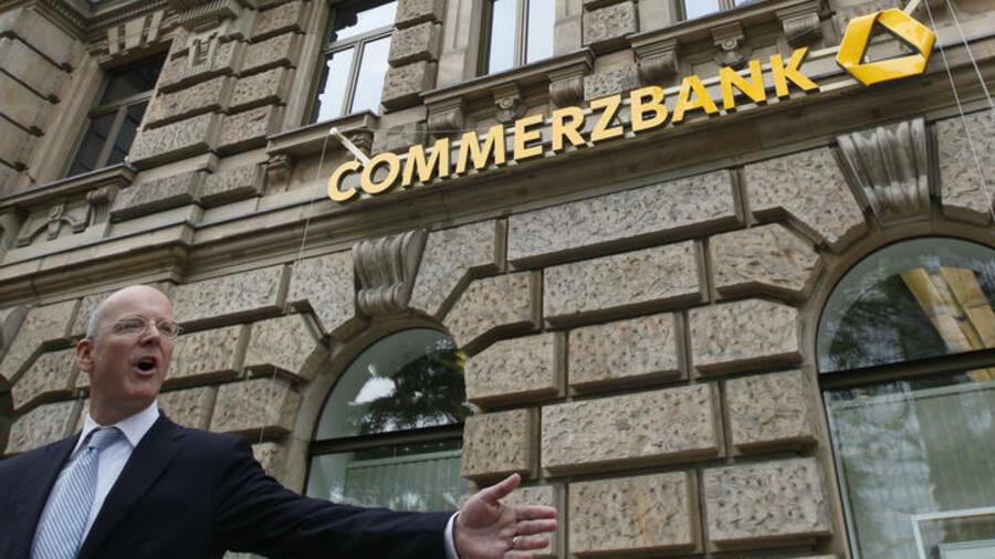 Hauptsitz Commerzbank