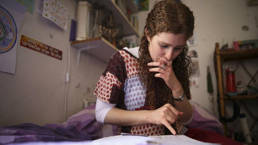 Partnersuche frauen israel : women&energy fördert Frauen in der Energiewirtschaft