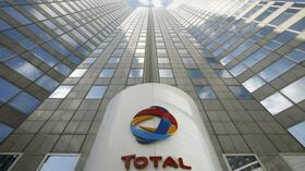 Total-Zentrale in Berlin. Quelle: ap