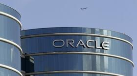 Das Hauptquartier von Oracle in Redwood City, USA. Quelle: dapd