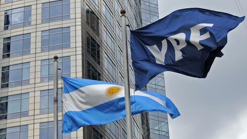 YPF soll teilweise verstaatlicht werden. Quelle: AFP
