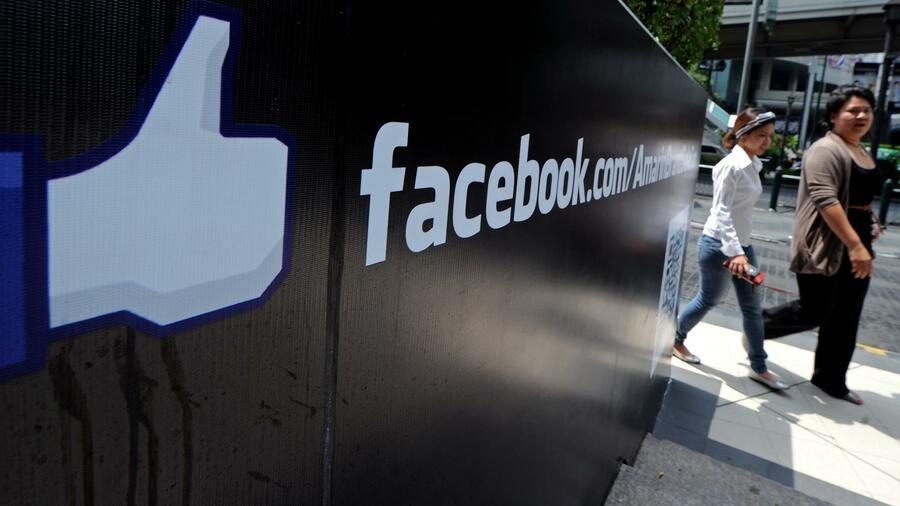 social media wie unternehmen von facebook profitieren. Black Bedroom Furniture Sets. Home Design Ideas