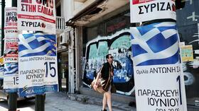 Wahlkampfplakate in Athen. Quelle: AFP