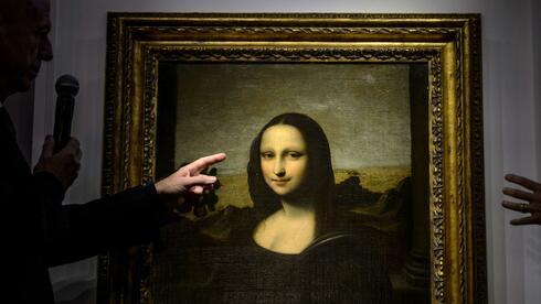 Mona Lisa (disambiguation)