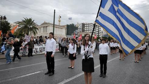 Das Sparpaket für Griechenland erhält Unterstützung aus den Reihen der Sozialisten. Quelle: AFP