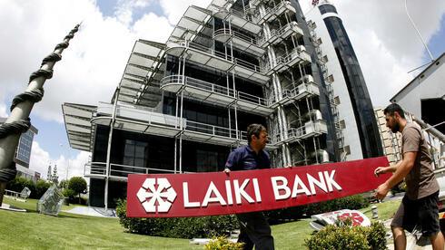 Bedingung für die Hilfszahlungen: Zypern löst die Laiki-Bank auf. Quelle: ap