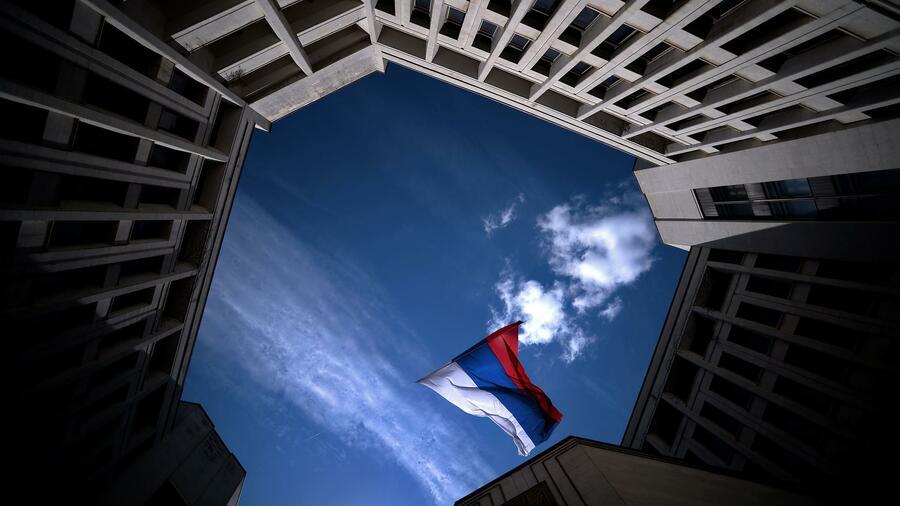 RuГџische Banken Liste