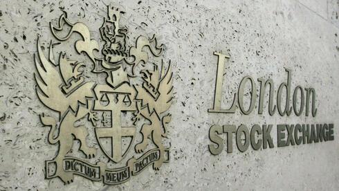Лондонская биржа котировки