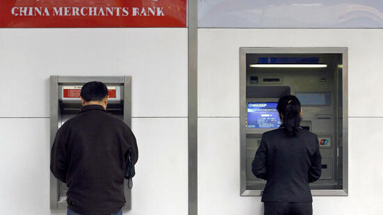 Bankautomaten in Chengdu. Quelle: AFP