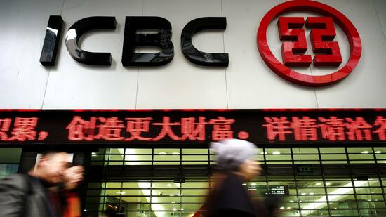 Industrial and Commercial Bank of China (ICBC) in Shanghai