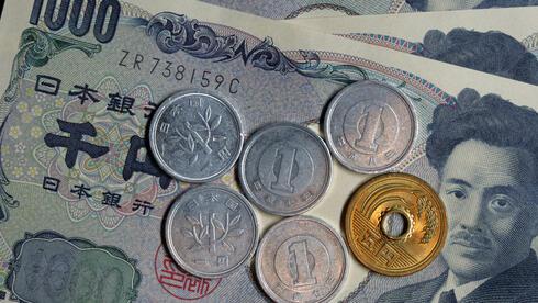 Schuldenquote: Diese Staaten stecken am tiefsten in den Miesen