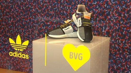 Bvg Beste Deutschlands Ist Sneaker Werbekampagne 76YbyfgvI