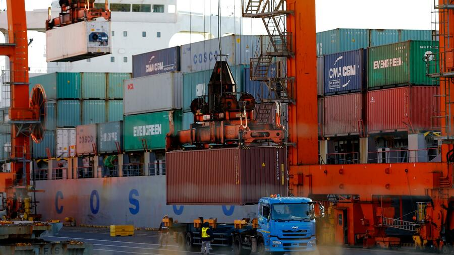 Japans Wirtschaft wächst achtes Quartal in Folge