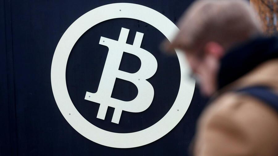 ist der binäre handel eine gute möglichkeit geld zu verdienen bitcoin gefahren