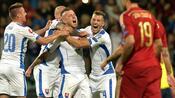 Fußball EM: Nach 13 Quali-Siegen: Spanien verliert in der Slowakei