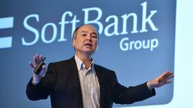 Softbank Vision Fund: In diese Firmen pumpt Masayoshi Son Geld