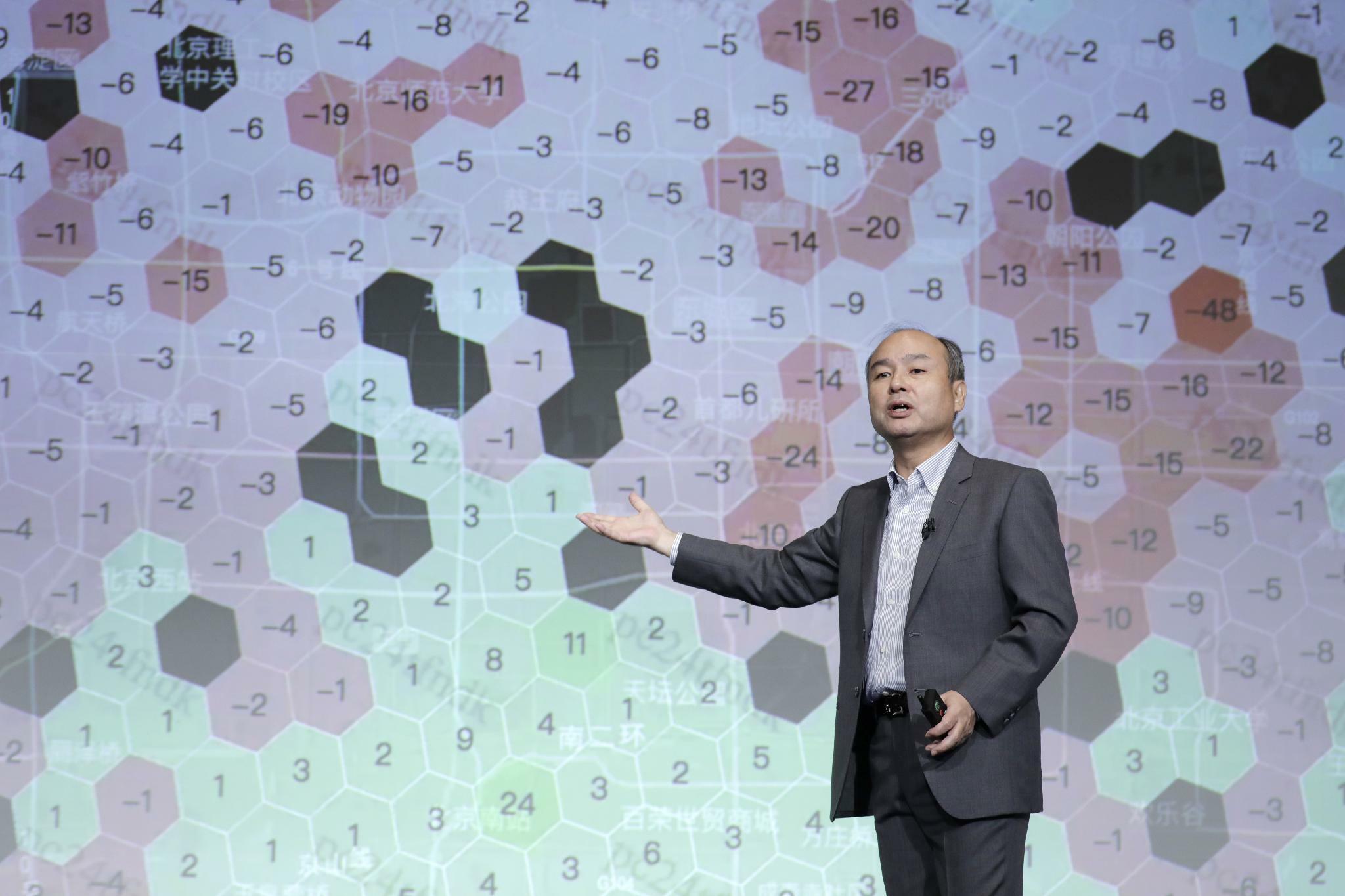 Softbank: Verschobener WeWork-Börsengang belastet Großinvestor