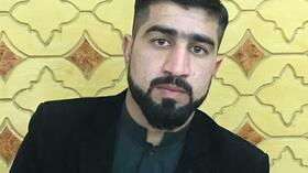 rückkehrer afghanistan geld