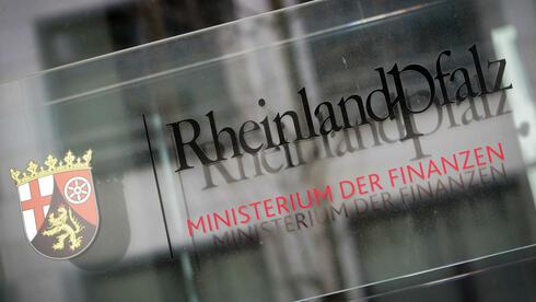 Auch Rheinland-Pfalz will von den Zusatzeinnahmen des Bundes profitieren. Quelle: dpa