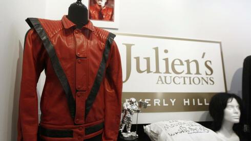 La giacca del video di Thriller e altri oggetti saranno messi all'asta 1