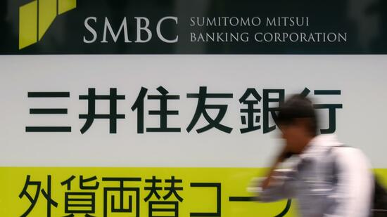 Mitsui Banking Corporation in Tokio