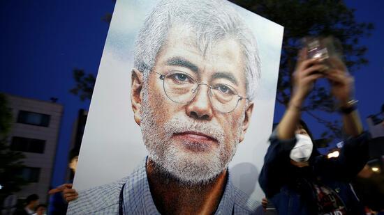Prognosen: Linkspolitiker Moon gewinnt Präsidentenwahl in Südkorea