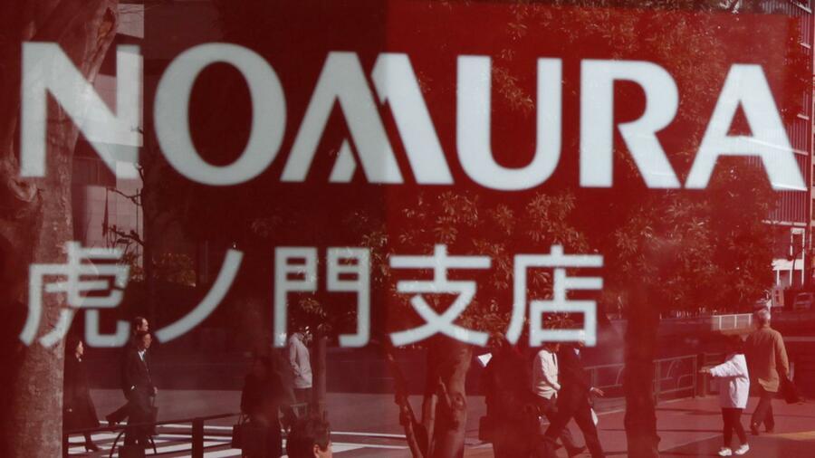 Brexit: Japanische Bank Nomura zieht nach Frankfurt