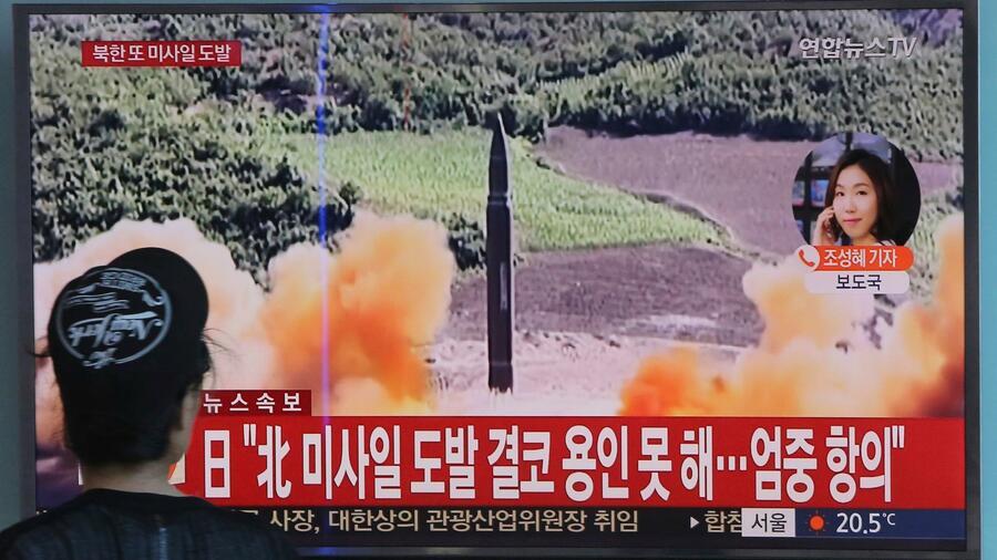 Sicherheitsrat contra Verstöße gegen Nordkorea-Sanktionen
