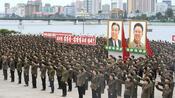 Nordkorea-Krise: Keine Verhandlungen über Atomwaffenprogramm