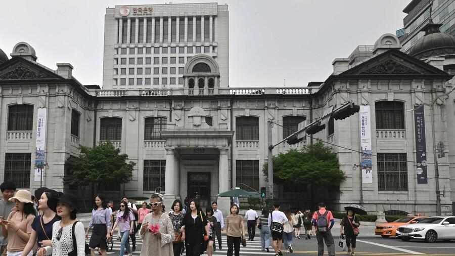 Südkoreas Zentralbank senkt erstmals seit drei Jahren Leitzins