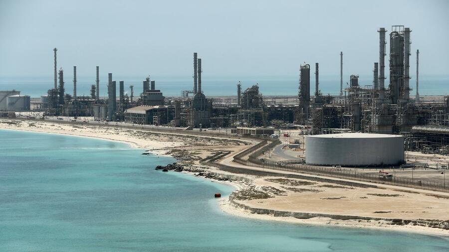 Saudi-Arabien stoppt Börsengang von Ölriese Aramco