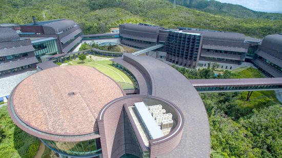 Okinawa Institute of Science and Technology