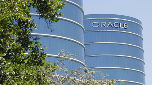 Der Hauptsitz des Softwarekonzerns Oracle in Redwood City, Kalifornien. Quelle: dapd