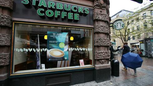 Eine Starbucks-Filiale in Frankfurt. Quelle: Reuters